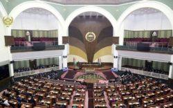 مجلس طرح بودجه را تصویب کرد