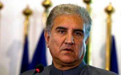 پاکستان: دربارۀ افغانستان دیدگاه ما با واشنگتن مشترک است