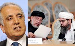 نمایندگان امریکا و طالبان باردیگر در قطر میبینند
