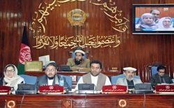 مجلس سنا:ترامپ به مردم افغانستان توهین کرده است