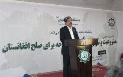 مشروعيت و سرنوشت مذاكرات دوحه براي صلح افغانستان