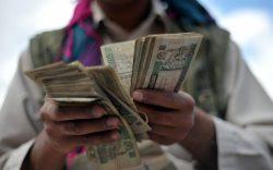 سازمان ملل با اشاره به ناکامی در مبارزه با فساد: توجه به افغانستان کم میشود