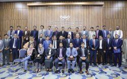 کمیسیون اصلاحات اداری نهادهای برتر خدمات ملکی را معرفی کرد