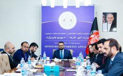 وزارت خارجه: نخستین نشست سهجانبه افغانستان، امریکا و اوزبیکستان برگزار شد