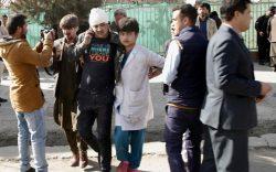 واکنشها به حمله بر یک مرکز آموزشی: هزارهها سیستماتیک حذف میشوند