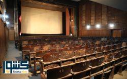 عکسهای تازۀ سینما پارک