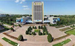 معرفی یکی از نهادهای اکادمیک معتبر آسیای مرکزی
