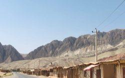 بررسی امنیت شمال افغانستان در چارچوب سیاست منطقهیی امریکا